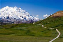 Những ngọn núi đẹp nhất thế giới khiến bạn nghẹt thở