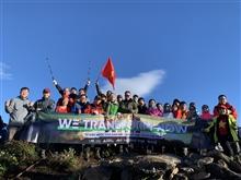 We Transform Now - Từ Giọt Nước Hoá Đám Mây (Lảo Thẩn 2860m)