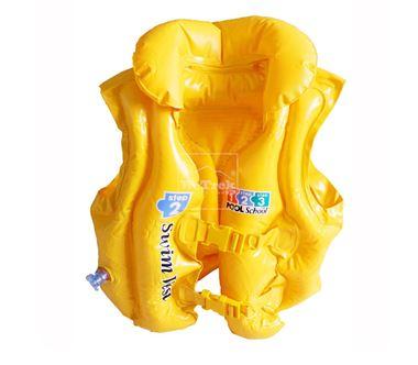 Áo phao vàng INTEX 58660 - 7872