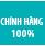 CHINH HANG