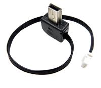 Dây sạc FEIYU G4 Charging Cable - 6822