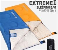 Túi ngủ Kazmi Extreme I Sleeping Bag K7T3M001OR - 8153 Cam