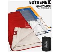 Túi ngủ Kazmi Extreme II Sleeping Bag K7T3M002GR - 8154 Xám
